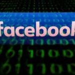 """L'ONU demande à Facebook d'être """"proactif"""" contre les discours de haine"""