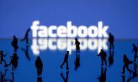 L'Italie punit Facebook de 10 millions d'euros pour avoir vendu des données d'utilisateurs